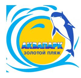 Логотип компании Золотой пляж