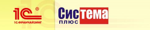 Логотип компании Торгово-сервисный центр