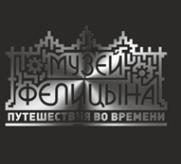 Логотип компании Краснодарский государственный историко-археологический музей-заповедник им. Е.Д. Фелицына