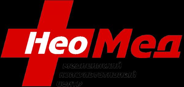 Логотип компании НеоМед