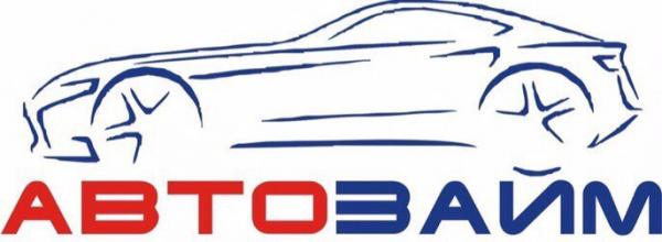Логотип компании Автоломбард Анапа
