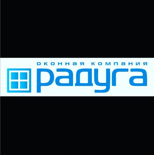 Логотип компании Радуга          Оконная компания